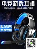 頭戴式耳機  耳機頭戴式電腦耳麥有線帶話筒男女生通用重低音 歐歐