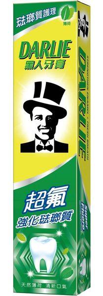 黑人牙膏50g