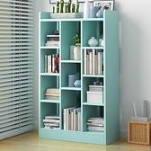 書架簡約落地簡易經濟型客廳置物架家用學生臥室儲物收納小書櫃子YYJ【快速出貨】