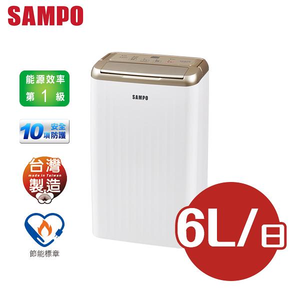 SAMPO聲寶 空氣清淨除濕機 AD-WB712T