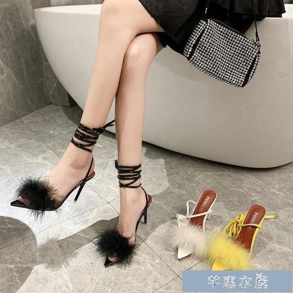 偽娘鞋45大碼10cm性感男士高跟鞋35小碼女鞋細跟一字綁帶涼鞋反串偽娘 快速出貨