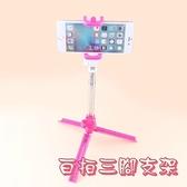 手機自拍神器三腳架-藍芽遙控伸縮便攜手機自拍桿(顏色隨機)73pp300[時尚巴黎]