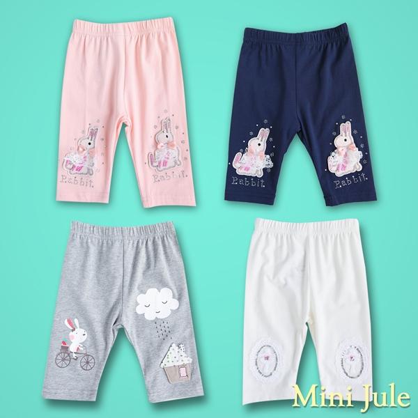 Mini Jule 女童 短褲 兔子雲朵房子/圓圈蕾絲亮片/蝴蝶結小兔子五分內搭褲(共4款)