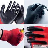 手套勞保批發耐磨防滑加厚乳膠防水工作塑膠機械浸膠冬季工地防護