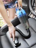 車載吸塵器汽車吸塵器 12V車用車內強吸力大功率 干濕兩用 艾美時尚衣櫥