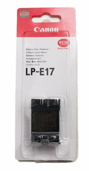 【完整盒裝】CANON LP-E17 原廠電池 For 77D 750D 760D 800D M3 M5 M6