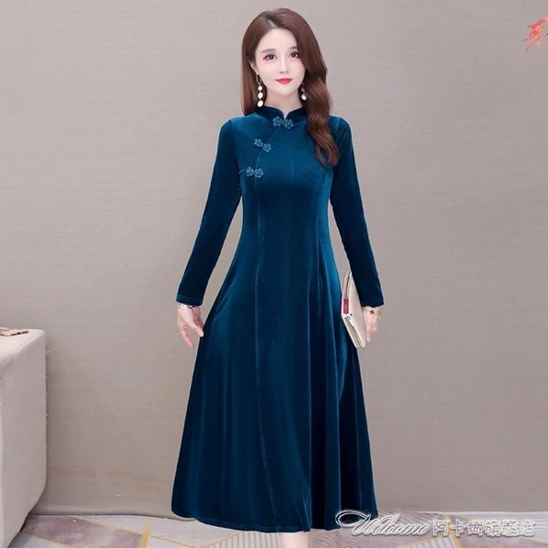 媽媽禮服 婚禮媽媽裝禮服中年女秋冬金絲絨旗袍連身裙喜婆婆婚宴服復古中式 阿卡娜