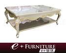 『 e+傢俱 』AT110 寇蒂斯 Curtis 新古典 大收納雙桌面設計 大茶几 | 茶几 可訂製