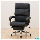 ◎事務椅 電腦椅 辦公椅 ACHLIS PVC BK NITORI宜得利家居