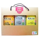 【南紡購物中心】有機米粉禮盒(200g*3包入,共2盒)