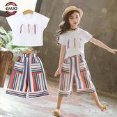 女童套裝時髦新款洋氣兒童裝闊腿褲兩件套韓版小女孩潮衣 JY257【大尺碼女王】