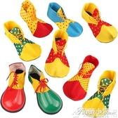 萬聖節化妝舞會演出鞋子 舞台表演道具小丑服裝扮裝小丑鞋子