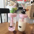 韓國吸管杯手動攪拌女學生情侶懶人奶昔塑料果汁耐高溫隨手水瓶子馬克杯