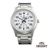 ORIENT東方錶  當代時尚飛行運動腕錶-白x41mm  FUNG2002W0