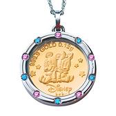 迪士尼系列金飾-黃金金幣項鍊-兩小無猜-D