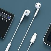 Mcdodo Type-C耳機線控通話麥克風即插即用 120cm 麥多多