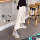 【HB3917】瑜珈腰 雙白條彈力磨毛寬褲
