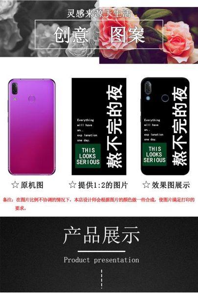 HTC手機殼HTC U11手機殼HTC U-3w保護套軟套防摔手機套網紅 晶彩生活