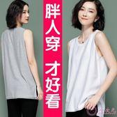 胖mm吊帶背心女夏裝寬鬆大尺碼無袖棉質針織打底衫內搭外穿上衣t恤 一次元