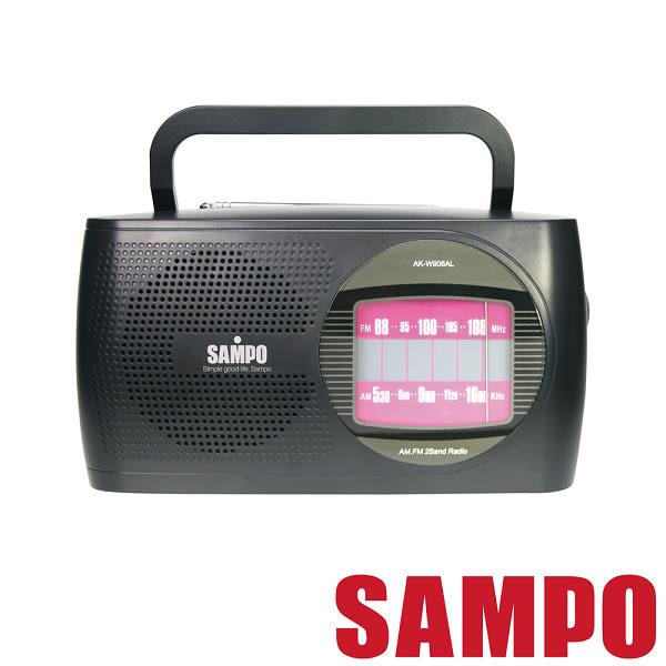 SAMPO聲寶 收音機 AK-W906AL【福利品】