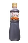 日式豬排醬1.2kg