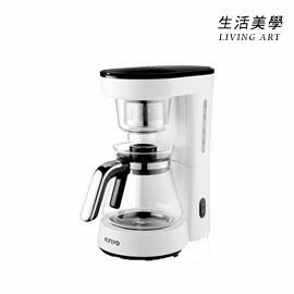 KINYO【CMH-7590】電動手沖三用萃茶咖啡機 永久性濾網 自動保溫 自動斷電 耐熱玻璃