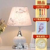 歐式現代簡約臺燈臥室床頭燈喂奶創意觸摸書房可調光遙控裝飾臺燈 NMS造物空間