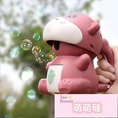 電動泡泡機手持女童玩具女孩吹泡泡兒童玩具男【萌萌噠】