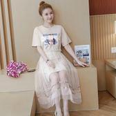 粉色短袖涼感T恤套裝網紗半身裙紗裙兩件套 ZL470『黑色妹妹』