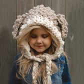 兒童帽子日韓時尚羊羔造型手工針織毛線披風帽男女童冬天戶外保暖【全館滿888限時88折】