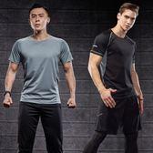 【全館】現折200健身短袖男士寬鬆速干衣運動跑步訓練健身服中秋佳節