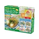 《 小康軒 Kids Crafts 》學研-我的第一輛程式車(中文版) / JOYBUS玩具百貨
