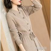 秋冬減齡娃娃領收腰系帶中長款羊毛衫女純色條紋寬鬆針織洋裝潮 韓語空間