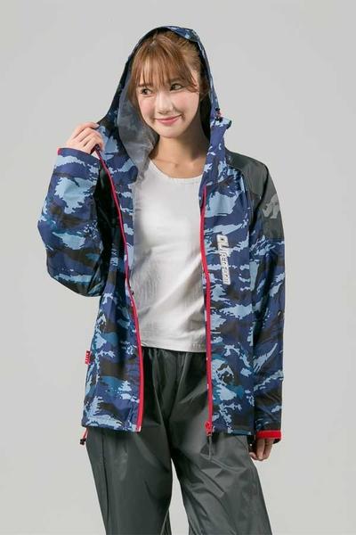 BrightDay犀力兩件式風雨衣