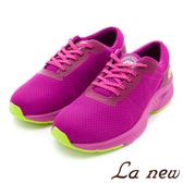 【La new】穩定控制型慢跑鞋(女223624250)