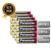 國際牌 Panasonic ALKALINE 鹼性3號 18入吊卡裝