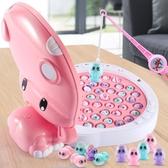 玩具魚磁性釣魚玩具套裝開發智力兩三周寶寶男小孩2-3-4歲兒童5益智女孩 宜室家居