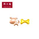 商品品牌:周大福 商品模號:111184 耳環材質:18K玫瑰金/黃K金 金重:0.024兩