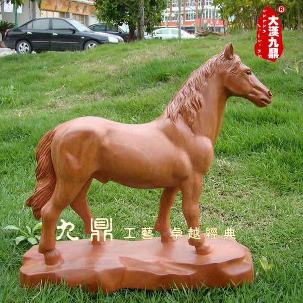 千里馬駿馬擺件 動物生肖 紅木木雕工藝品擺件
