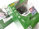 DOD IS250W SONY感光元件 行車記錄器