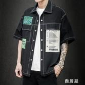 男士黑色拼接短袖襯衫韓版潮流寬鬆日系工裝中袖牛仔襯衣夏季外套TZ592【雅居屋】