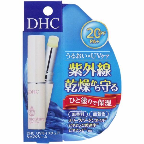 DHC 日本限定 抗UV防曬護唇膏 SPF20 PA+ 4.5g【JE精品美妝】