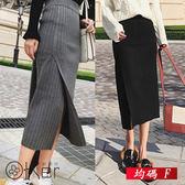 高腰顯瘦開叉針織鬆緊腰半身包臀長裙 均碼 O-ker歐珂兒 157237-C