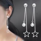 耳線女韓國百搭長款耳墜甜美珍珠耳釘 後掛式銀耳飾品《小師妹》ps366