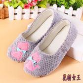 天月子鞋夏孕婦包跟防滑夏季薄款軟底拖鞋IP1367【花貓女王】