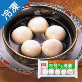 桂冠花生湯圓2盒(200G/盒)【愛買冷凍】