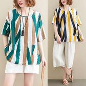 棉綢 彩色直條小口袋造型上衣-大尺碼 獨具衣格