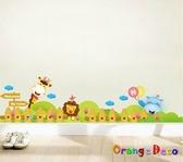 壁貼【橘果設計】動物森林 DIY組合壁貼 牆貼 壁紙 壁貼 室內設計 裝潢 壁貼
