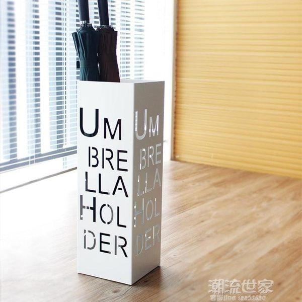 時尚創意字母鐵藝辦公雨傘架門廳家裝收納掛傘架雨傘桶igo『潮流世家』