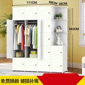 簡易衣櫃 簡約現代經濟型實木紋成人塑料櫃子樹脂板式單人臥室組裝